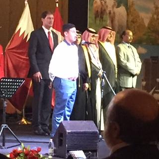 Blyth Academy Qatar Flag Day Event